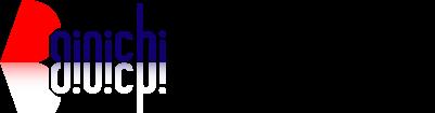 大日工業株式会社 dainichi-ind