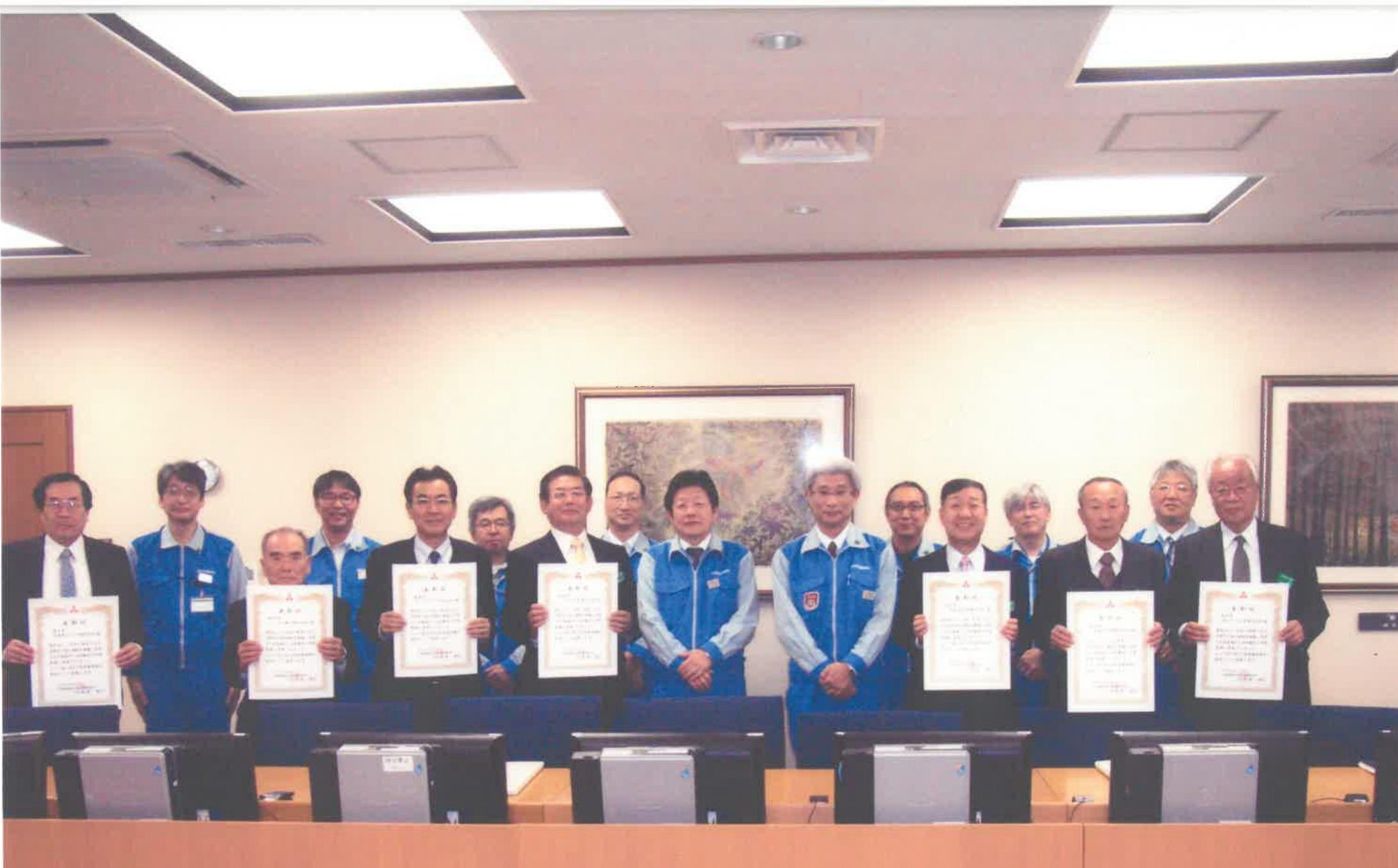 三菱電機㈱様優良協力会社表彰